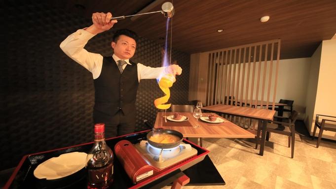 【期間限定】お食事無料UPグレード特典/仙台牛ステーキをお手頃価格で<仙台牛コース■>