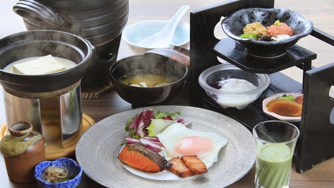 【直前割×朝食付きプラン】直前のご予約限定/宮城の地産地消こだわり和朝食を味わう<朝食付き>