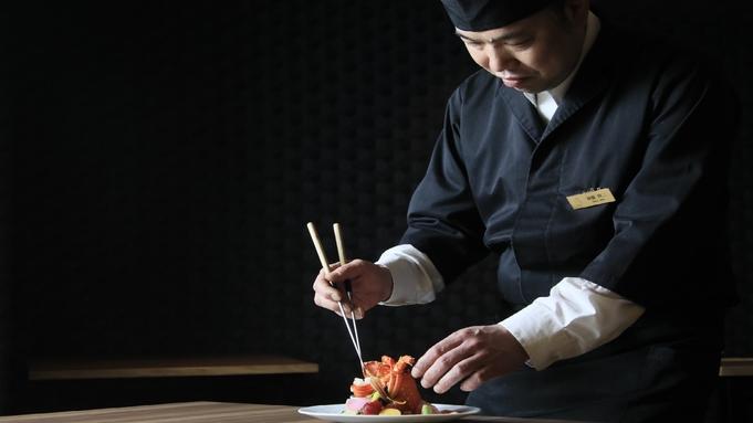 【年末年始プラン】《12/31〜1/1限定》美肌温泉と限定料理で優雅な時間を約束<特別会席コース>