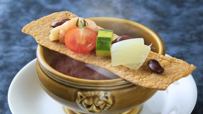 【さき楽45】45日前までのご予約でお食事グレードUP/お得に美食旅を愉しむ<仙台牛コース■>