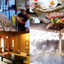 美食、温泉、観光…鳴子で極上旅を