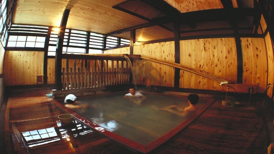 【周辺観光】共同浴場『滝の湯』
