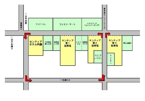 【駐車代無料☆】泊まったら翌日の昼まで駐車可能!お得な駐車場代無料プラン♪