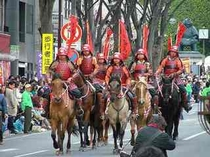 『信玄公祭』毎年4月に開催!
