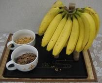 朝食 シリアル、バナナ