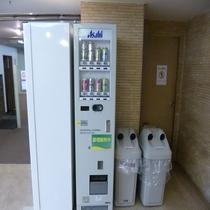 ロビーアルコール自販機