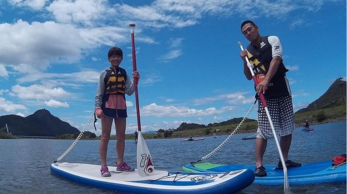 【リバーアクティビティ】長良川と『遊ぶ』!SUP体験プラン (朝食付)