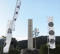 【関ヶ原の古戦場】