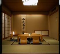 【和室】8畳+6畳(75平米)