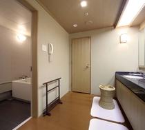 【和室・和洋室】バスルーム