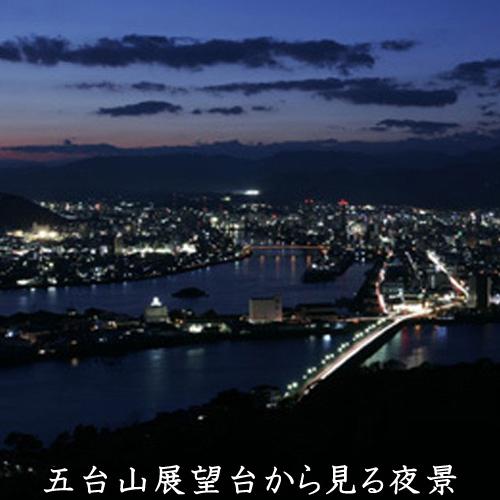 五台山からの夜景 ≪当館より車で30分≫
