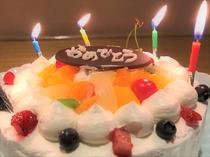 大切な方へ…ホールケーキ承ります♪祝い事にいかがですか?