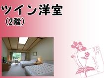 ●幅広い世代に人気のツインベッド洋室のご紹介→