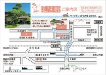 【長瀞まで来たら】当館付近の地図。右左折が続きますので、ご注意ください!