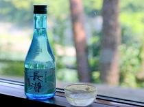 生酒「長瀞白扇」。醸造元「藤崎そう兵衛商店」の醸造所は2018年、長瀞に移転します!