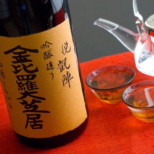 香川の銘酒「凱陣」