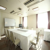 会議室A(2F)