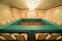 会議室(彩の間)