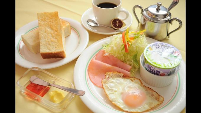 【楽天トラベルセール】繁華街サンロクに一番近いホテル♪(選べる和洋朝食付)