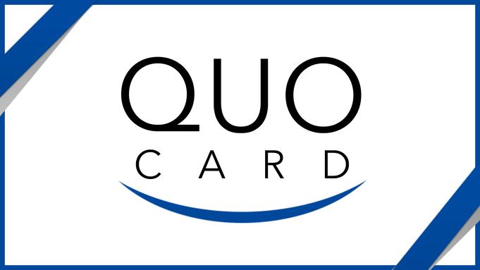 【QUOカード1000円】&【40種類から選べる夕食&和洋朝食付】プラン