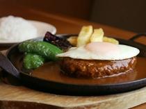 【レストランメニューの一例】ハンバーグステーキ