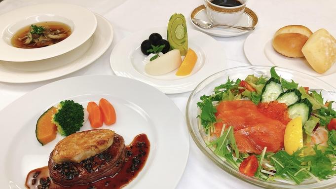 ★国産牛フィレ肉のステーキ『 RAISIN コース 』プラン【夕・朝食付き】