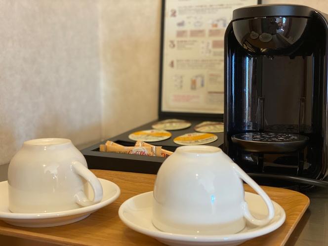 【アメニティー コーヒー紅茶】