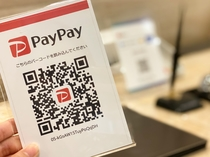 【PayPay】