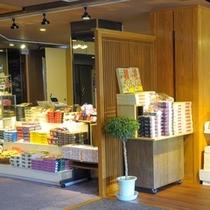 石和のお土産を数多く取り扱う売店☆