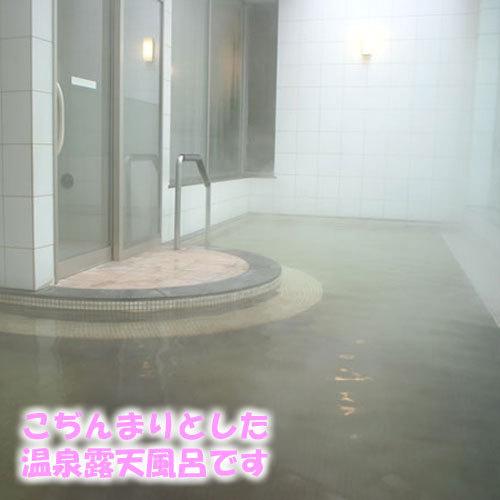 温泉露天風呂のご案内