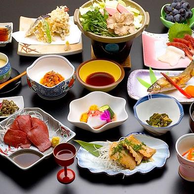 【2食付】ちょいリッチ☆温泉&季節の味覚を満喫プラン!≪現金特価≫