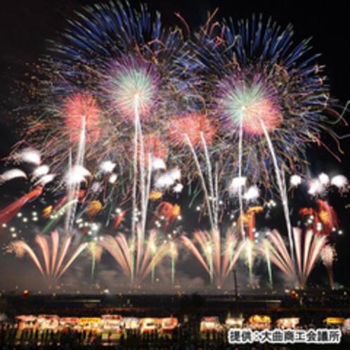 *夏の夜を彩る、大曲花火大会を楽しもう☆