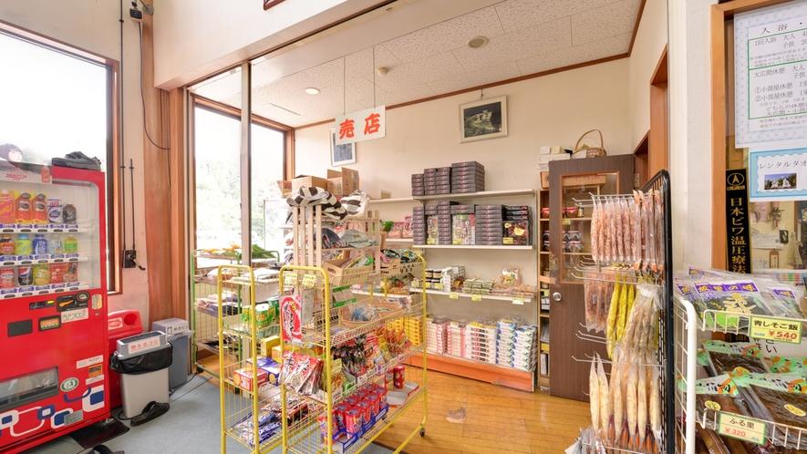 *お土産処/秋田の名産品がズラリ!お友達やご家族へのお土産にどうぞ。