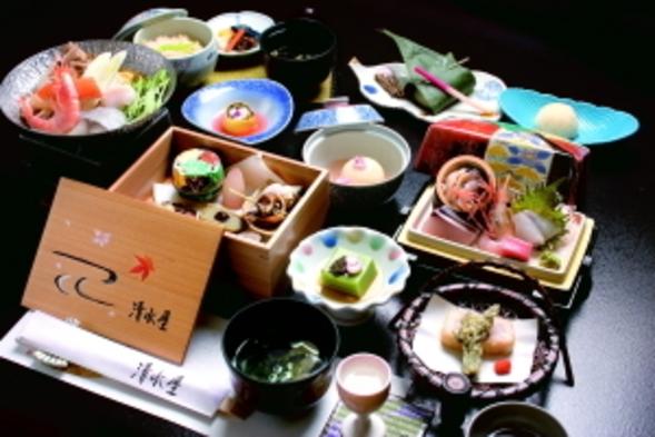 厳選 老舗割烹旅館の会席膳プラン(夕・朝お部屋食)