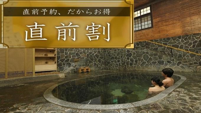 【直前割】【基本プラン】日本一深い自噴岩風呂を有す湯宿 花巻の美味味わい「梅膳」花巻産白金豚の季節鍋