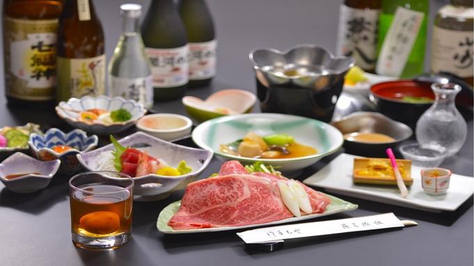 【酒まつり】湯宿で味わう白金豚の季節鍋「梅膳」飲み放題のお酒で舌鼓