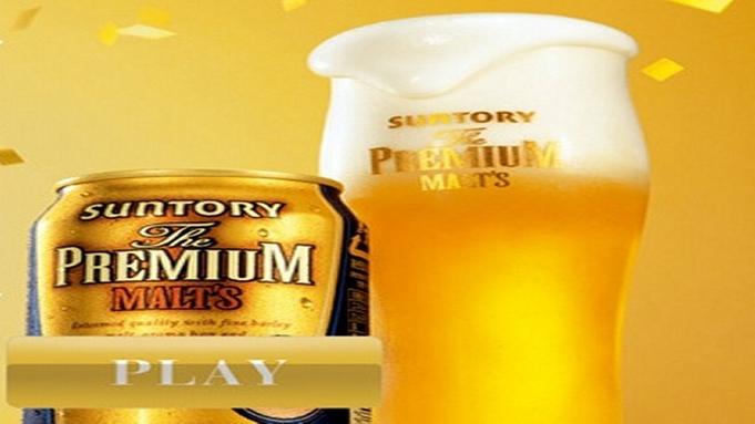 【ビジネスマン応援・ビール1本付】新日本百名湯の湯上りにビールをご堪能 花巻産白金豚の季節鍋「梅膳」