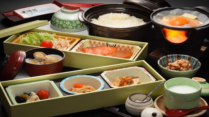 【基本プラン】日本一深い自噴岩風呂、完全源泉の湯宿 花巻の美味・味わい「梅膳」花巻産白金豚の季節鍋