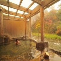 【画像】紅葉「桂の湯」