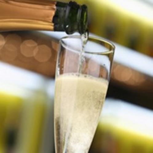 記念日プレゼントのスパークリングワイン