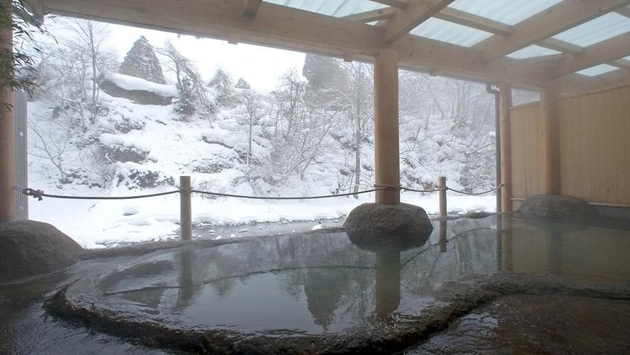 桂の湯(女・冬)