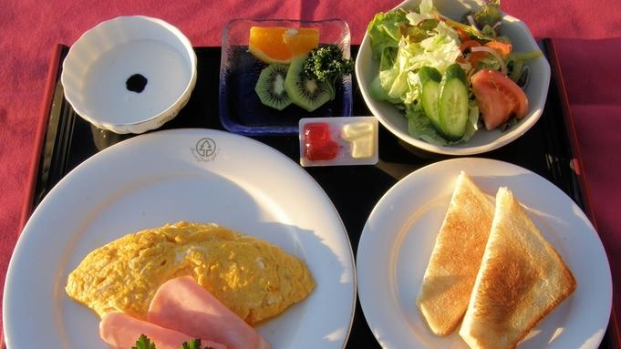 【常陸牛】のステーキと新鮮な魚介の贅沢な夕食♪◆海を見下ろす高台のリゾートホテル◆2食付プラン