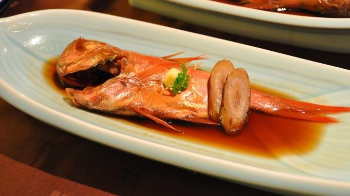 【2食付】鮑の踊り焼き&厳選したキンキの煮魚が絶品!贅沢な夕食付プラン★ゴルフをされない方も大歓迎