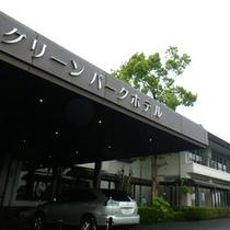 *【外観】当ホテルは大津港を一望する高台にございます。