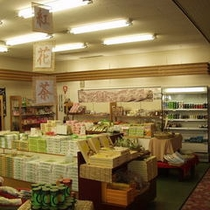 売店です♪庄内のお土産はほとんど揃ってます♪