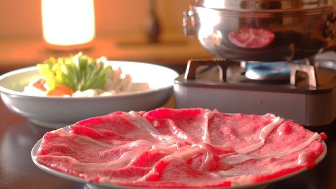 【かまど】夕食は人気のハーフビュッフェ♪ かまどダイニング+前沢牛しゃぶしゃぶプラン ※8名様まで