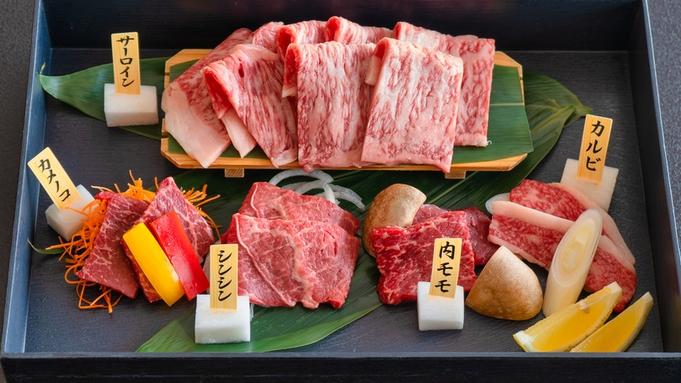 【かまど】肉のキムラコラボ企画!! かまどダイニング+花巻黒ぶだう牛食べ比べプラン