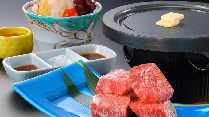 【かまど】夕食は人気のハーフビュッフェ♪ 前沢牛ステーキ付 ワクチン接種応援プラン