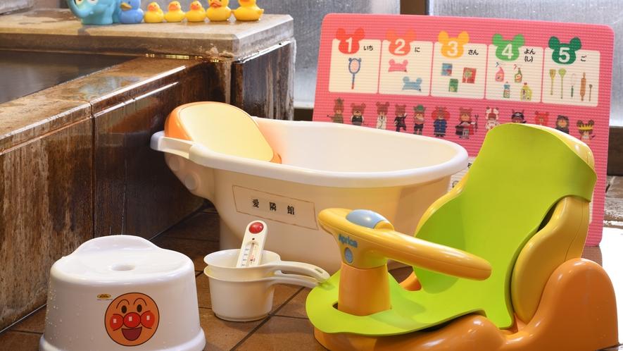 貸切風呂「ちゃっぷん」※ベビーバス、ベビーチェアなど赤ちゃんに嬉しいグッズをご用意