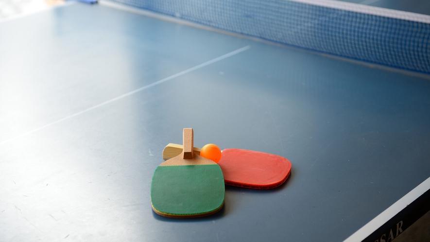 卓球コーナー ※売店にて受付、ご料金は無料サービス!(ご宿泊者限定となります)